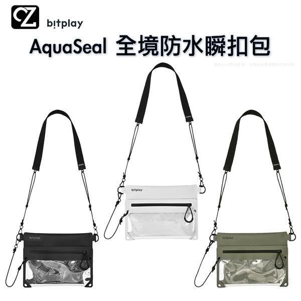 bitplay AquaSeal 全境防水瞬扣包 IPX7 防水包 觸控包 手機包 手機袋 潛水包 斜背包 肩背包 磁扣包
