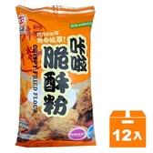 日正 卡啦脆酥粉 500g (12入)/箱【康鄰超市】