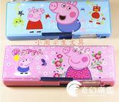 筆袋-兒童文具盒男小學生多功能筆盒創意可愛小豬佩奇幼兒園鉛筆盒女-奇幻樂園