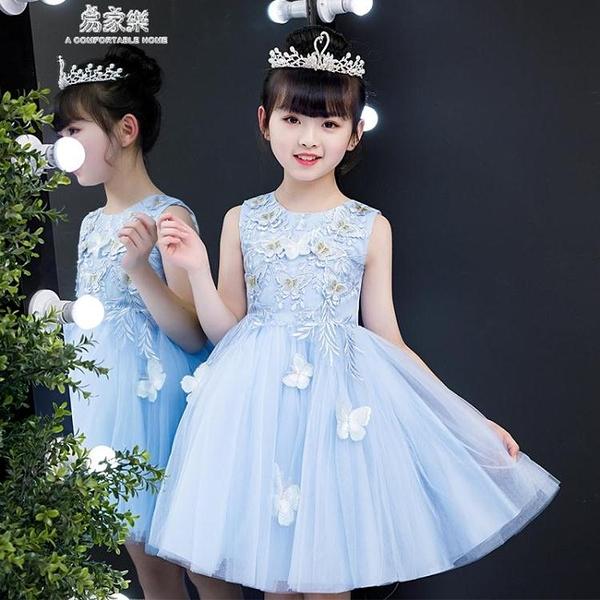 兒童春裝裙子超洋氣女童韓版公主裙大童蓬蓬紗裙夏季洋裝 【母親節禮物】