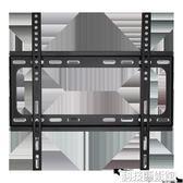 小米電視通用掛架 LS698SFP 40/43/49/50/55英寸電視機 壁掛支架 DF 科技藝術館