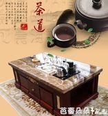 泡茶桌 大理石功夫茶幾自動上水辦公家具帶凳泡茶桌歐式實木茶幾新款 芭蕾朵朵YTL