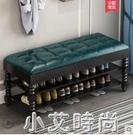 美式長條換鞋凳家用進門口可坐式鞋柜多功能多層收納鞋架穿鞋凳子 NMS小艾新品