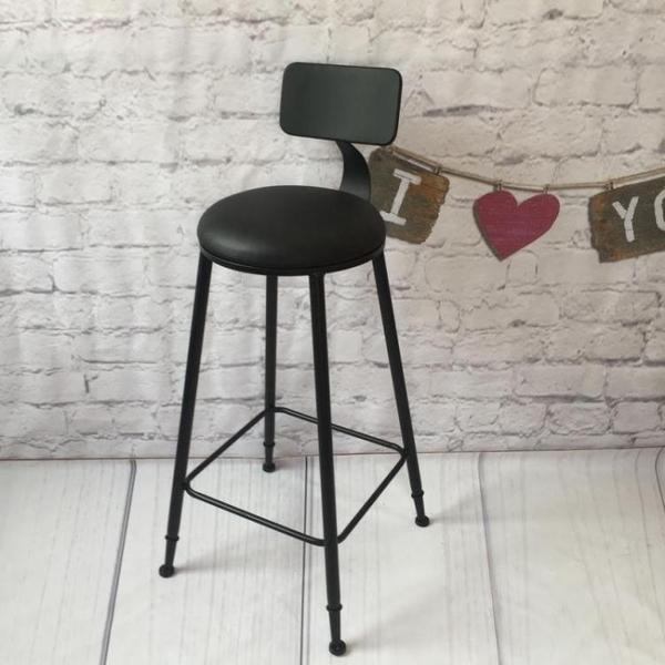 吧台椅子實木高腳凳酒吧椅家用靠背高椅高凳鐵藝吧凳前台高腳桌椅 青木鋪子