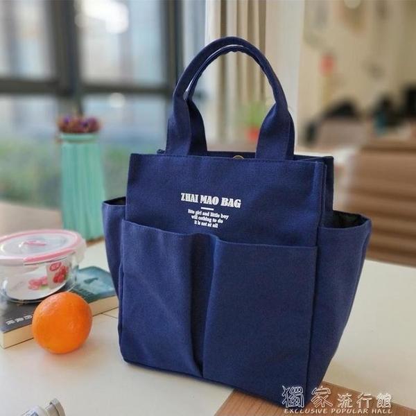 便當包多口袋便當包大容量帆布飯盒袋保溫袋飯盒包裝飯盒的手提包加 獨家