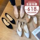 尖頭鞋.MIT簡約素面側簍空平底包鞋.白鳥麗子