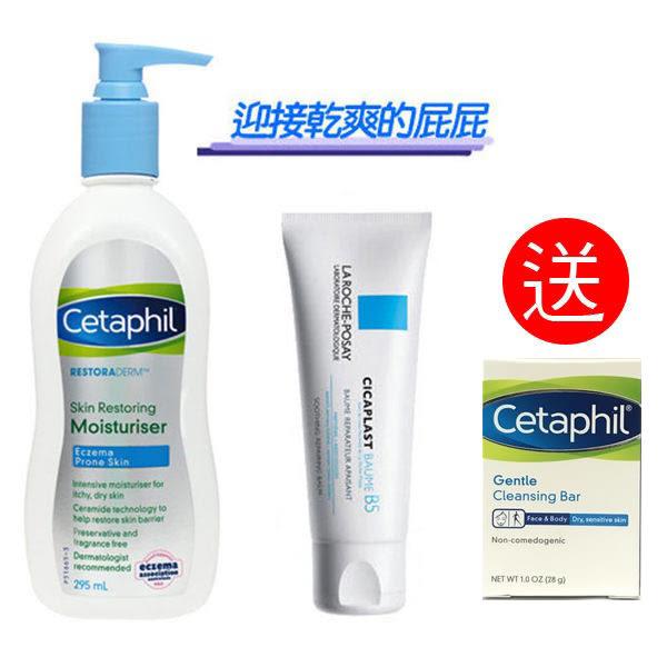 舒特膚 AD異膚康修護滋養乳液+理膚寶水 全面修復霜 40ml 送舒特膚溫和潔膚凝脂28g