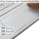【Ezstick】ASUS T103 H...