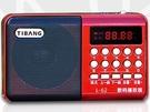 收音機 多功能老年廣播小型迷你播放器評書機音樂播放機充電藍牙插卡U盤【快速出貨八折搶購】