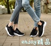 秋冬季運動鞋男鞋休閒鞋韓版跑步潮鞋板鞋青年布鞋
