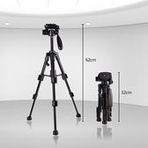 加寶桌面迷你便攜三腳架 主播視頻自拍 手機單反相機攝影錄影支架·享家