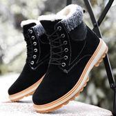 冬季加絨雪地靴男皮毛一體高幫馬丁靴短靴東北防水加厚保暖棉鞋潮【聖誕節禮物】