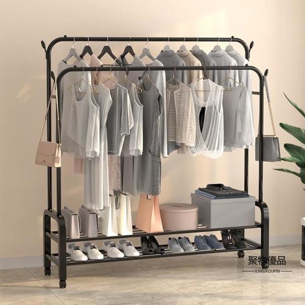 晾衣架落地折疊室內單桿式曬衣架臥室掛衣架家用簡易涼衣服的架子【聚物優品】