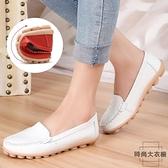 平底小白鞋女大碼女鞋豆豆鞋休閒孕婦單鞋【時尚大衣櫥】