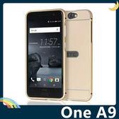 HTC One A9 金屬邊框+PC背板保護套 二合一推拉款 超薄輕便 耐用不掉色 手機套 手機殼