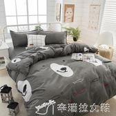 床單 四件套純棉全棉特價床上用品雙人被套床單宿舍 YXS辛瑞拉
