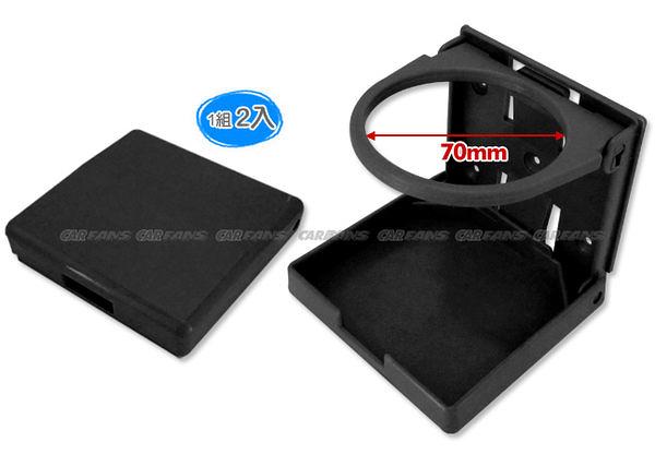 【愛車族】黑色折疊式DIY置杯架/飲料架-3入 機車/居家、辦公室桌椅也適用