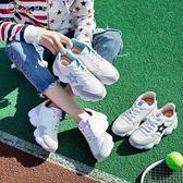 運動鞋 跑步鞋 星星3色 女韓版原宿百搭休閒球鞋「Chic七色堇」