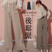 長褲 Space Picnic 素面琥珀雙釦後鬆緊落地寬褲(現貨)【C19081078】