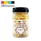 【愛不囉嗦X麻吉貓】牛萌王 超濃乳酪絲 - 100%牛奶製作 ( 限量聯名款 )