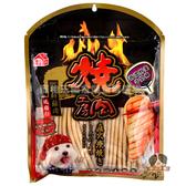 【寵物王國】燒肉工房-香濃鮮美牛奶棒320g