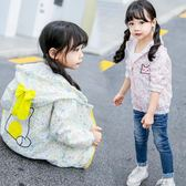 外套 童裝女童外套春秋裝2018新款韓版兒童中小童洋氣女孩休閒夾克上衣 聖誕交換禮物