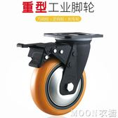 腳輪厚德萬向輪輪子腳輪重型帶剎車配件萬向定向輪轉向輪moon衣櫥