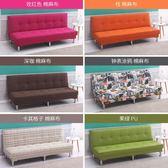 沙發床可摺疊客廳小戶型1.8米臥室簡易兩用單人迷你陽台懶人沙發WY
