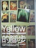 【書寶二手書T1/寵物_MFS】Yellow的腳步_張美梅