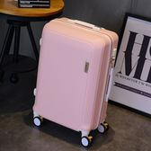行李箱韓版可愛小行李箱女20寸學生拉桿箱萬向輪旅行箱男24密碼箱皮箱潮LX 嬡孕哺