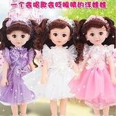 芭比洋娃娃套裝仿真大號公主女孩玩具單個布【英賽德3C數碼館】
