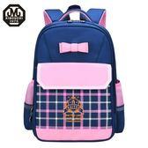 書包小學生女1-3-4-5年級可愛公主兒童雙肩包6-12歲女孩女童背包 米娜小鋪