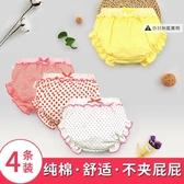 4條裝 嬰兒童內褲嬰幼兒寶寶小童面包褲【聚寶屋】