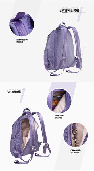 SUMDEX 樂遊防盜空間後背包NOA-625PH紫色