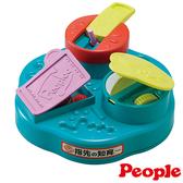 日本 People 翻蓋手指訓練玩具 益智玩具 3782 好娃娃