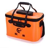 折疊桶 EVA材質釣魚桶活魚桶 折疊水桶防水折疊桶熱壓型一體成型【限時八五鉅惠】