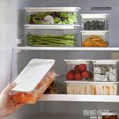 透明保鮮盒塑膠密封罐食品收納冰箱冷藏密封保鮮盒65993