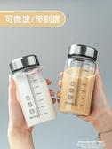 熱賣牛奶杯 牛奶杯家用便攜外帶學生豆漿杯玻璃帶蓋簡約刻度水瓶咖啡早餐杯子 新品