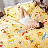 床包 / 雙人【維尼飄飄樂】含兩件枕套  高密度磨毛布  戀家小舖台灣製ABF201