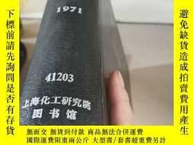 二手書博民逛書店CHEMICAL罕見PROCESSING.Vol.34.1971