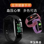 智慧手環智慧手環男女運動手錶測心率多功能適用小米3代華為蘋果oppo2 摩可美家