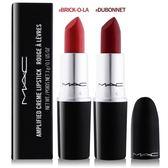 M.A.C 顯色豐潤唇膏(3g)#DUBONNET-贈專櫃精華液試用包(隨機出貨)X1