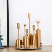 酒店樣板間家居燭臺飾品六件套蠟燭臺擺件歐式新古典餐桌茶幾擺設 YJT