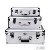 工具箱手提式鋁合金五金大中小號安全收納箱鐵皮家用文件密碼箱子 3C優購