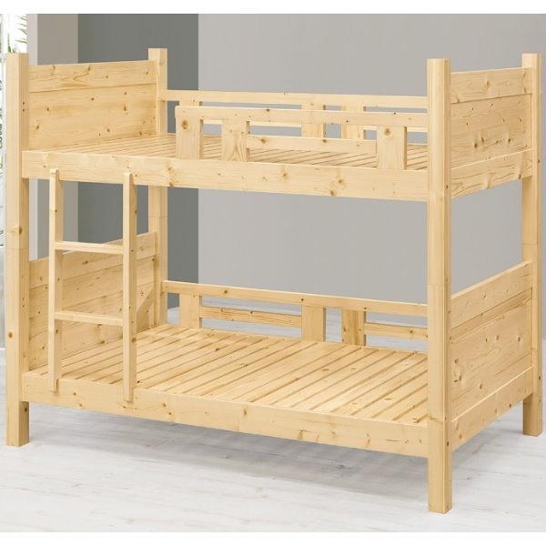 雙層床 AT-591-4 松木3.5尺雙層床 (不含床墊) 【大眾家居舘】