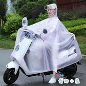 簡約雨衣電瓶車騎行男女成人電動自行車加厚摩托雨披【奇趣小屋】