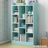 書架客廳簡約落地置物架家用學生臥室儲物收納小書展示櫃子經濟型 青木鋪子