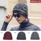 我愛買#Midailuo韓版男生加厚毛線帽騎行保暖帽防風保暖帽針織帽騎行套頭帽羊毛成份帽子M17-MXM-A012B
