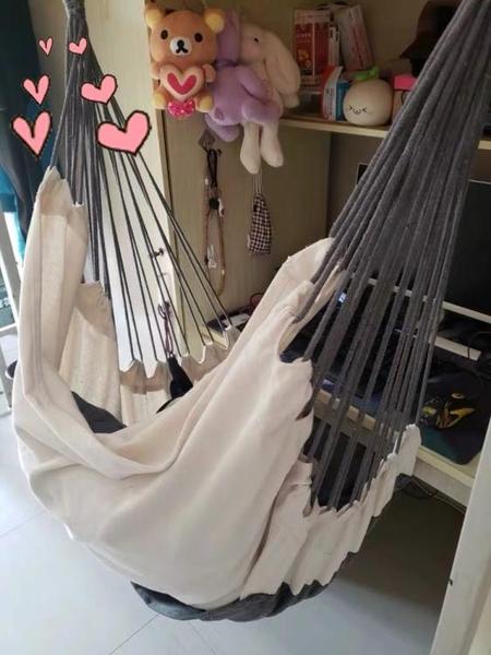 吊椅學生宿舍寢室秋千加厚