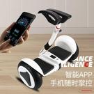 騎帥智慧平衡車小學生成人兒童小孩電動雙輪體感代步車10寸扶桿【快速出貨】